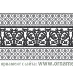 Орнаменты в векторном формате