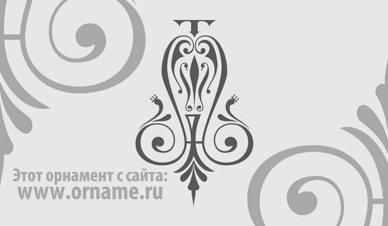 orname_ru_F00-206-650-400