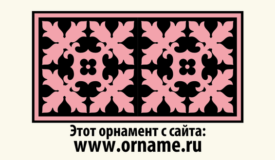 orname_ru_F00193-650-400