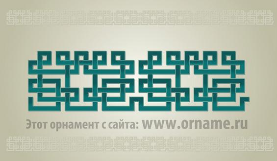 orname_ru_F00194-650-400