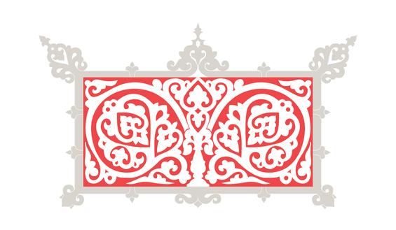 ВИЗАНТИЙСКИЙ (ДРЕВНЕРУССКИЙ) ОРНАМЕНТ