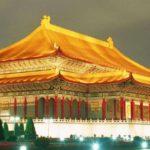 Китай: искусство древности и Средневековья